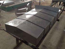 钢板护罩 不锈钢防护罩 机床导轨防护罩