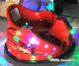 江鸡西儿童电动玩具车—新款飞碟碰碰车