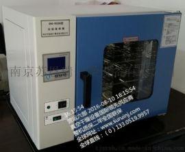 厂家直销真空干燥箱 热敏性干燥箱 低温真空干燥箱 干燥设备报价