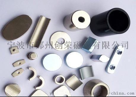 創榮磁業 40M外 D125 內D86 厚10 超大號圓環磁鋼