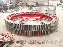 **苏烘干机大齿轮厂价直销钢制2000烘干机大齿圈