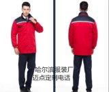 哈尔滨工作服厂家定做四季工作服