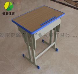 厂家直销 可升降注塑包边课桌椅 培训桌椅教室课桌椅