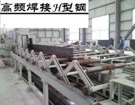 高频焊H型钢LH200*150*4.5*6