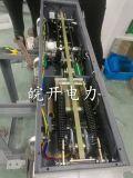 ZW32-12F智能真空断路器(皖开电力结构图)