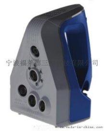 Artec3D SPACE Spider手持式高精度彩色三维扫描仪