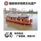 供应画舫船,旅游观光船,农家餐饮船,休闲娱乐船