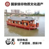 供應畫舫船,旅遊觀光船,农家餐饮船,休闲娱乐船