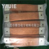 广西抗氧化铜编织线软连接先验货后付款