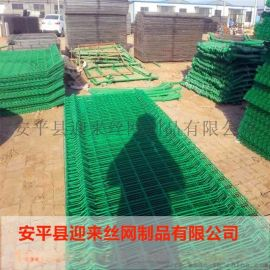 焊接护栏网,包塑护栏网,护栏网现货