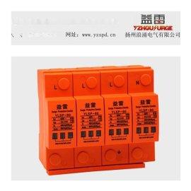 YLSP-F-MS25/PVT-FM擊穿保險及PT開口三角形接法電壓互感器低壓側裝設YLSP-F-MS25/PVT-FM型擊穿保險接地,一般用在不接地系統中PT