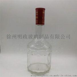 白酒瓶厂家. 白酒瓶定制. 白酒瓶批发. 白酒瓶加工