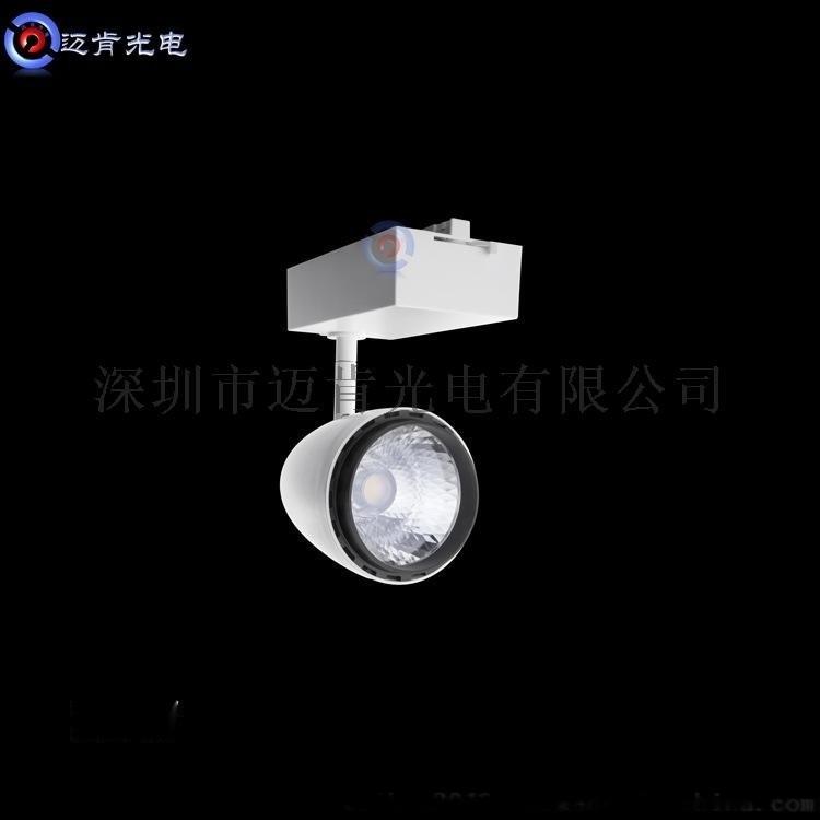 廠家直銷照明導軌led燈具 新款COB軌道燈12W