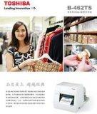 打印服装洗水唛打印机 东芝EX462TS 深圳总代理 原装