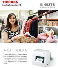 打印服装洗水唛打印机 东芝EX462TS 深圳总代理 原装**