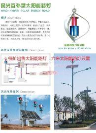 扬州杰耀路灯照明新农村推荐LED太阳能路灯杆 专业灯杆生产厂家批发    价格低廉