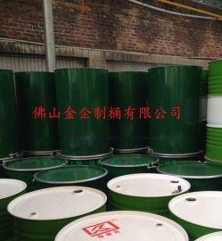 供应油漆包装桶200L 金属包装桶 铁桶