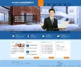 广州人力资源网站建设,人才网站建设,人才招聘网开发,人才招聘网站设计