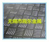 5754花纹铝板,防滑铝板,防锈铝镁合金铝板