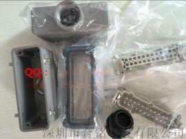 24芯耐高温+工业重载连接器+高密度型