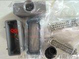 24芯耐高溫+工業重載連接器+高密度型