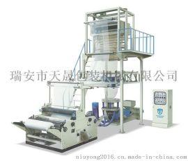 升降旋转机头吹膜机(PE热收缩膜吹膜机)