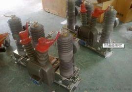 HZW32-12户外高压双电源自动切换装置.四川成都**供应高压开关