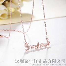 珠宝礼品银饰品 S925银玫瑰金阳光字母吊坠套链 时尚女百搭气质优雅银项链