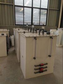 河北省敬老院生活污水净化专用设备-地埋一体化+全自动二氧化氯发生器