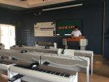音乐教室控制仪可对全体学生进行演奏表演以及讲课