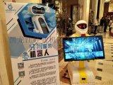 矽智餐廳機器人傲影1.1卡特2.1自主迎賓傳菜送餐智慧餐飲時代已經到來告別傳統餐廳經營模式