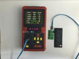 苹果手机电池容量测试 循环次数修改 快速检测仪器