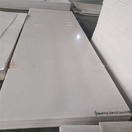 防腐阻燃PE聚乙烯高分子耐磨衬板 高分子塑料板