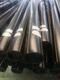 東營pe給水管-東營pe燃氣管-廠家直銷-高強度質量-山東文遠環保科技股份有限公司
