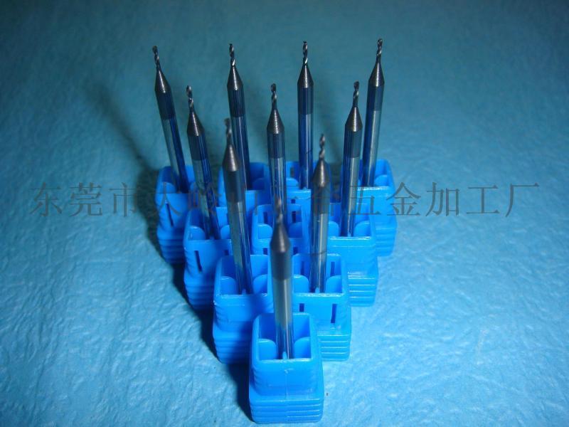 硬質合金小徑鑽頭 鎢鋼小徑鑽頭
