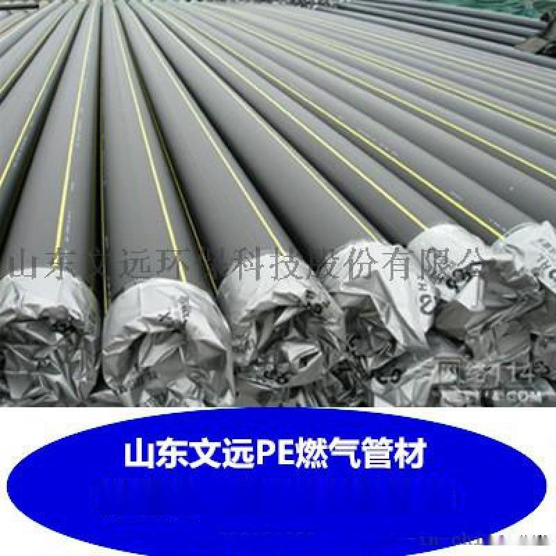 湖北PE燃气管厂家_武汉PE燃气管供应_湖北村村通专用PE燃气管