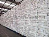 供应聚丙烯冷热水管材料燕山石化4220