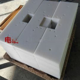UPE塑料异型加工件 耐磨抗老化运输传输机塑料刮板