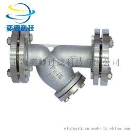 供應Y型過濾器 不銹鋼管道過濾器 奕卿科技