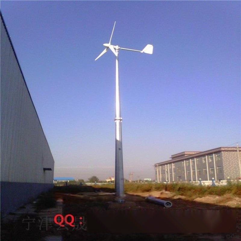 小型家用低转速风力发电机5千瓦水平轴养殖