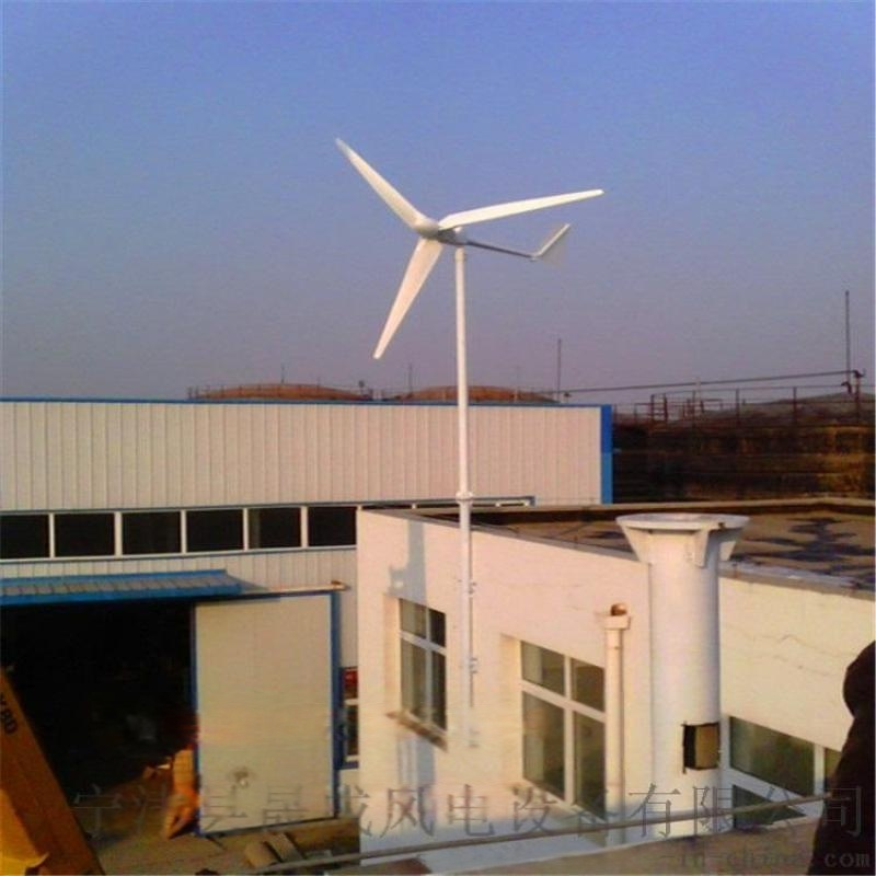 厂家直销1000瓦风光互补低转速永磁离网风力发电机