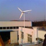 廠家直銷1000瓦風光互補低轉速永磁離網風力發電機