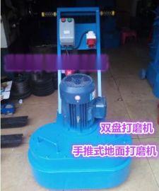 特价手推式地面打磨机自带吸尘功能