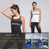 夏季新款健身背心女時尚網眼鏤空瑜伽長款背心無胸墊速幹背心