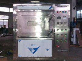 工业微波加热炉|小型微波设备