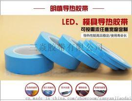LED灯条模具铝基板导热双面胶带散热 耐高温胶超强力粘胶