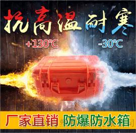 KY302厂家直销仪器箱 北京赛车箱 塑料工具箱 防震箱保护箱