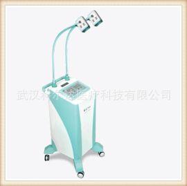 可尔WM-HB型医用红光治疗仪,光治疗仪