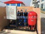 智慧換熱機組 採暖機組 板式製冷系統 生活供暖系統 板式供暖系統