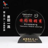 特色水晶奖牌 企业机构合作员工学员表彰奖牌定制
